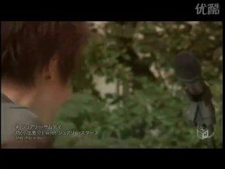 Takumi (Keisuke Koide) with Surely Stars - Surely Someday